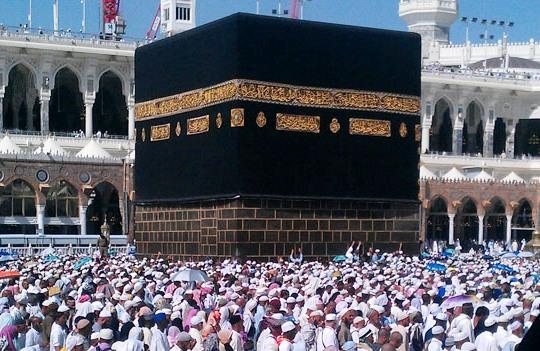 Pilgrims performing Hajj. Photo courtsey - web.