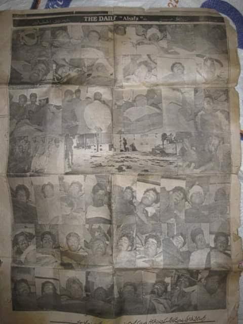 The victims of Oct 22, 1993 Bijbehara Massacre.