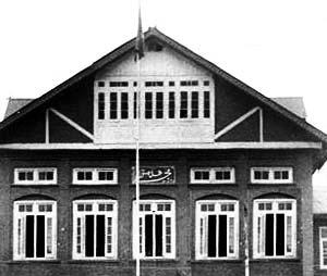 Mujahid Manzil, an erstwhile NC headquarters.