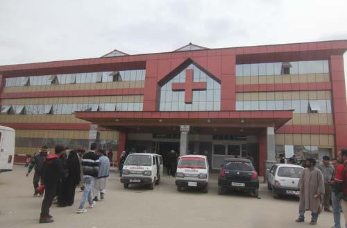 SMHS Srinagar File Photo