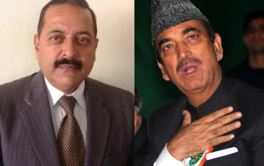 Dr Jeetindra Singh and Ghulam Nabi Azad