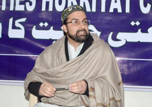 Mirwaiz-Umar-Farooq-during-a-press-conference