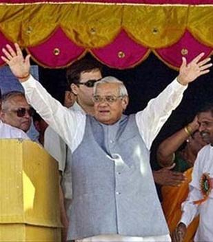 Atal Bihari Vajpayee     File Photo
