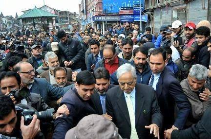 Chief Minister Mufti Mohammad Sayeed in Lal Chowk