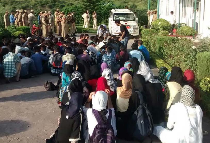 BGSBU students on protest in August 2015. (KL file Image)