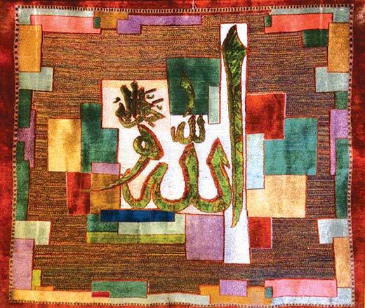 Shahnawaz-Ahmad-Sofi's-silken-woven-wall-hanging-showing-depth-and-texture-both