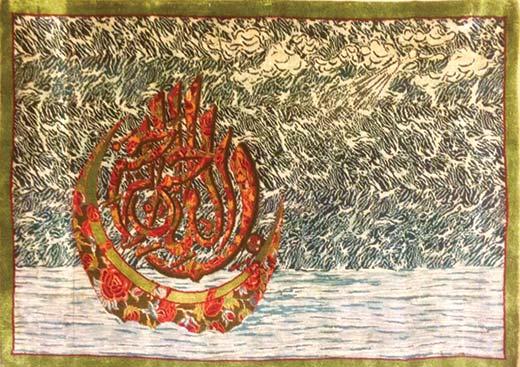 Shahnawaz-Ahmad-Sofi's-silken-woven-wall-hanging-showing-depth-and-texture