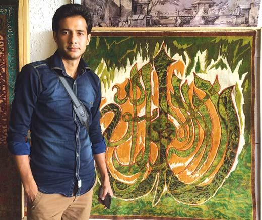 Shahnawaz Ahmad Sofi