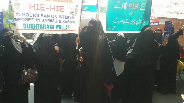 Dukhtaran-e-Millat activists protesting in Srinagar.