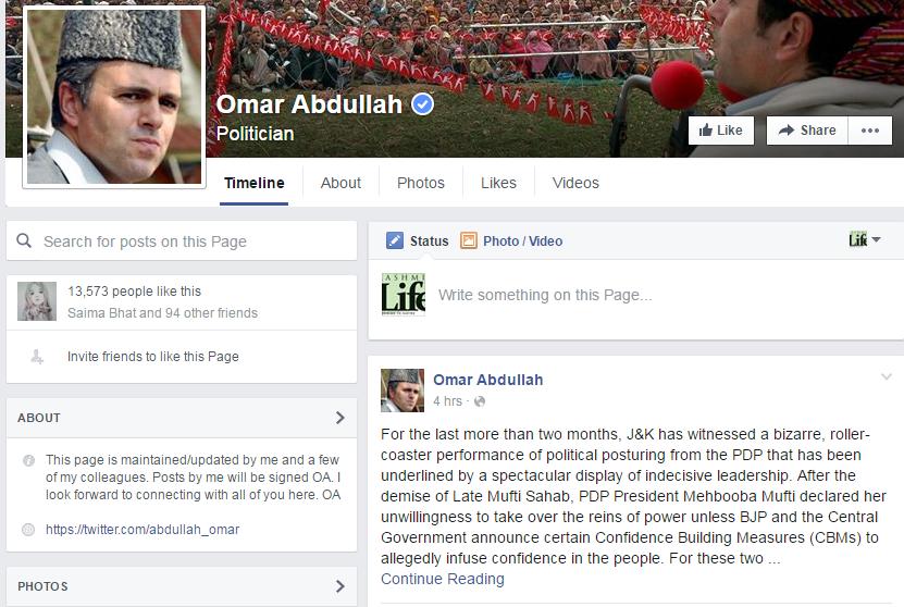 The screenshot of Omar Abdullah's Facebook page.