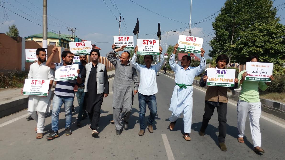 Er Rashid leading a protest demonstration on Airport road on Sep 29, 2016.