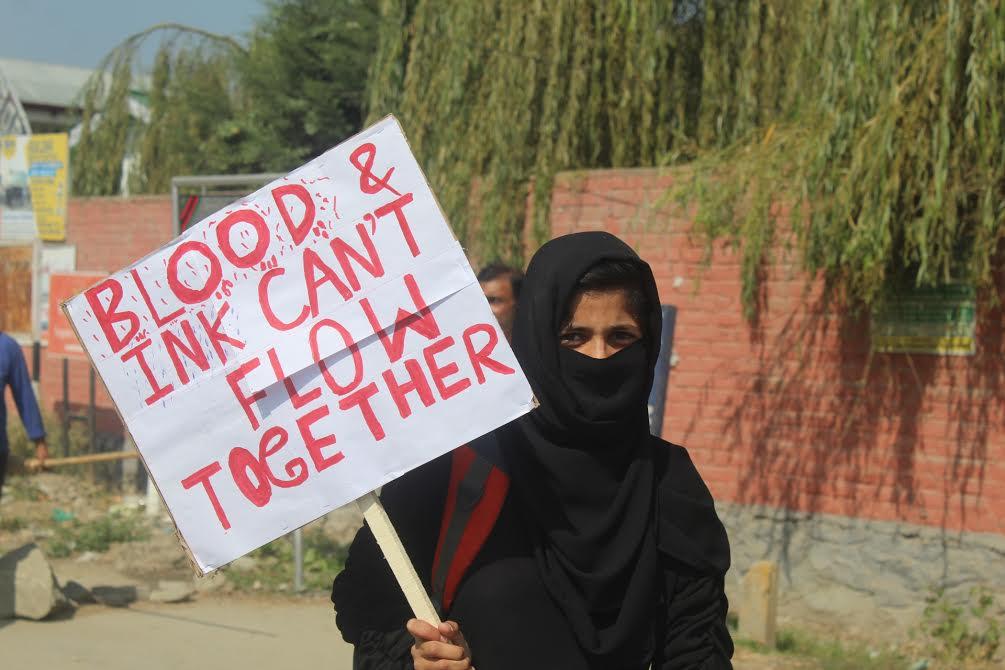 Student protest in Sopore on Oct Ist 2016. (KL Image: Muhammad Abu Bakar)