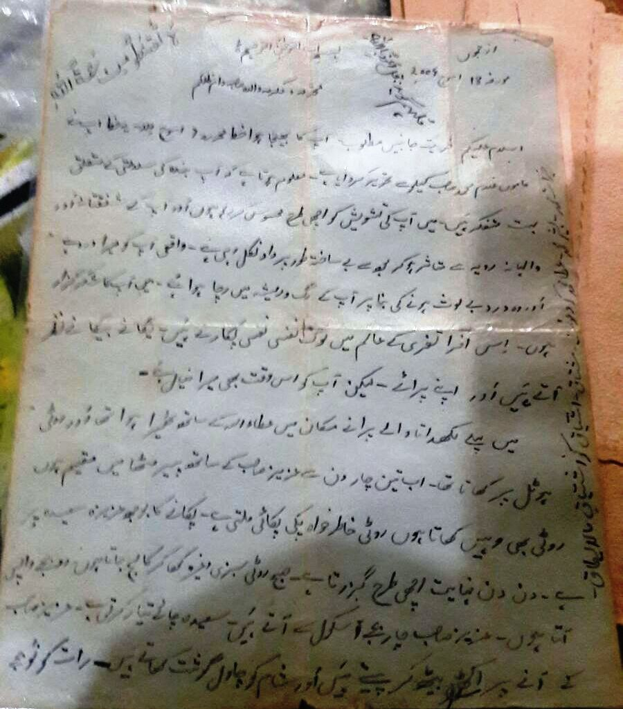 Snapshot of the letter.