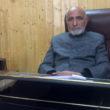 Justice Bilal Nazki.